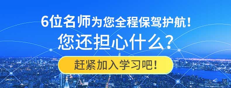 详情-收尾广告图1.jpg