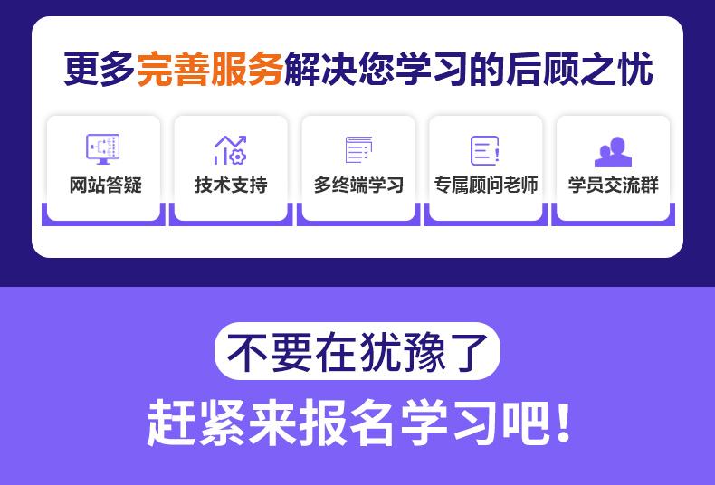 详情页-30天会计快速上岗班_15.jpg