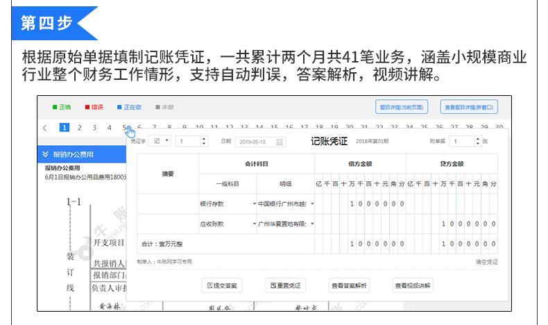小规模商业行业_08.jpg