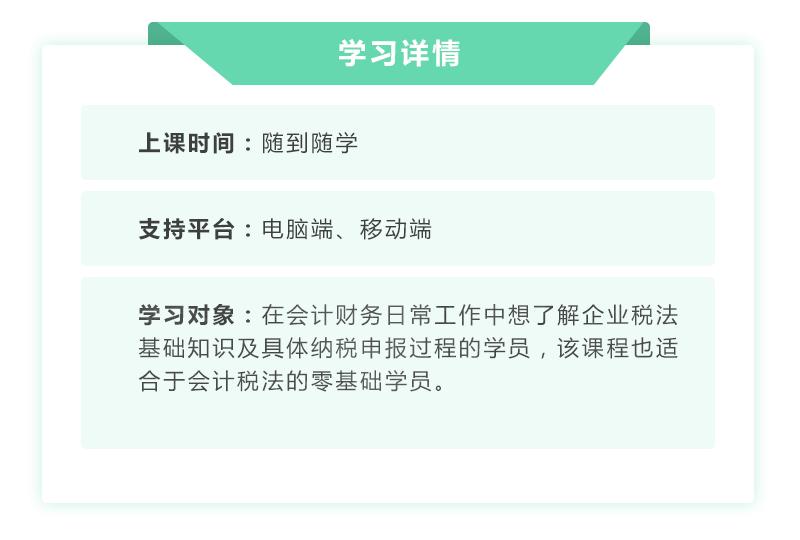 车辆购置税_03.png