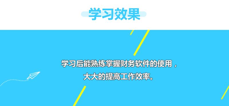 金蝶标准版详情页_04.jpg