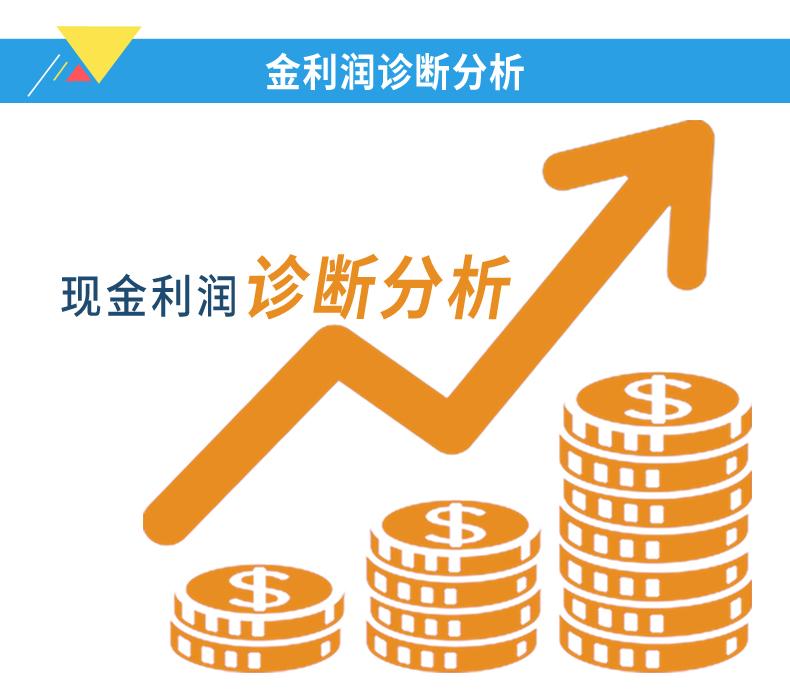 现金流量表编制与分析9