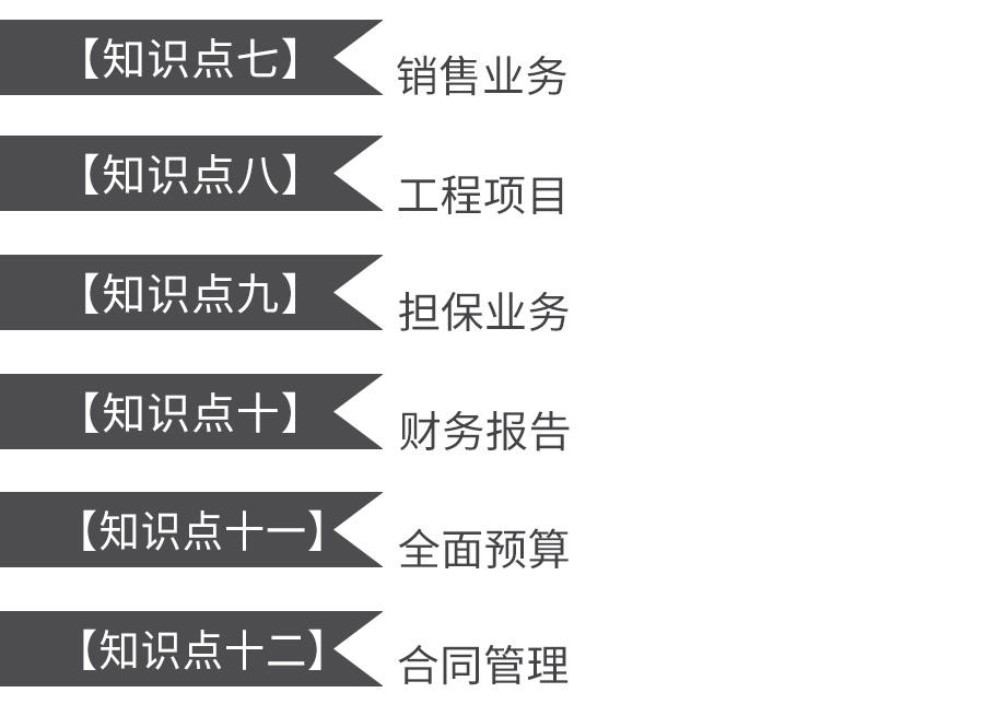 5详情-企业内部控制.jpg