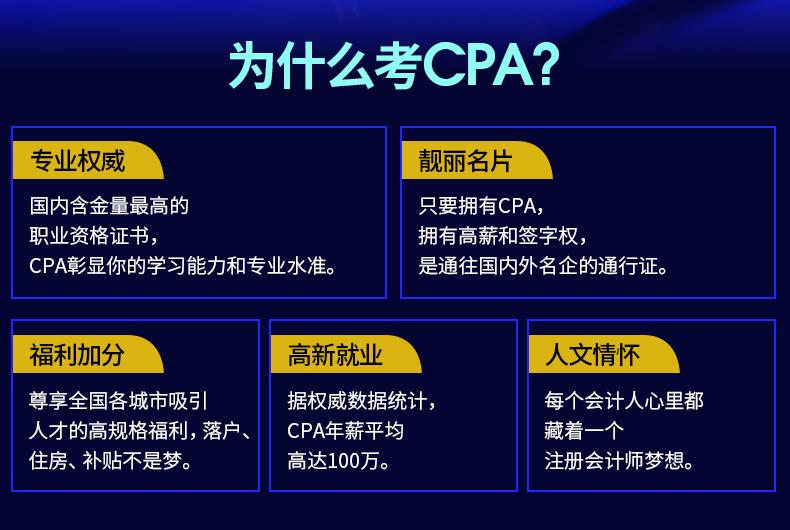 CPA_02.jpg