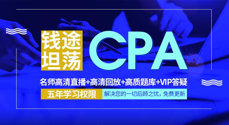 CPA_01.jpg
