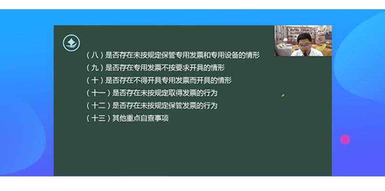 C-_Users_Administrator_Desktop_详情页-发票税务风险_06.jpg