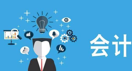 2019年湖北省注册会计师准考证打印时间