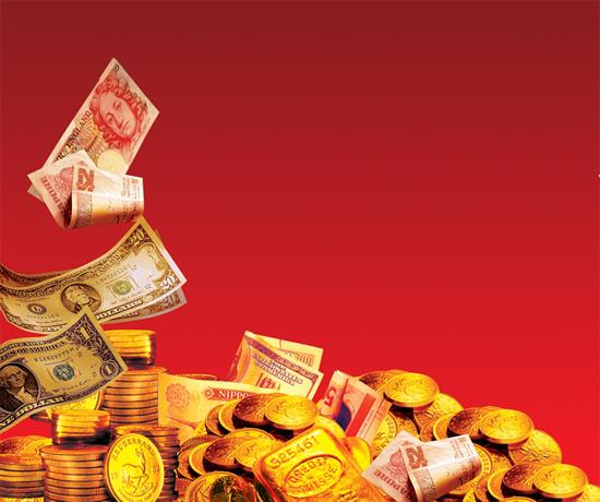 企业每天的库存现金限额是多少?