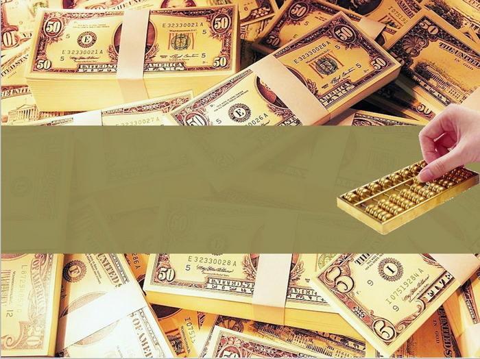盈余公积和未分配利润有什么区别?