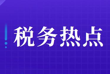 支持和服务长江三角洲区域一体化发展若干措施