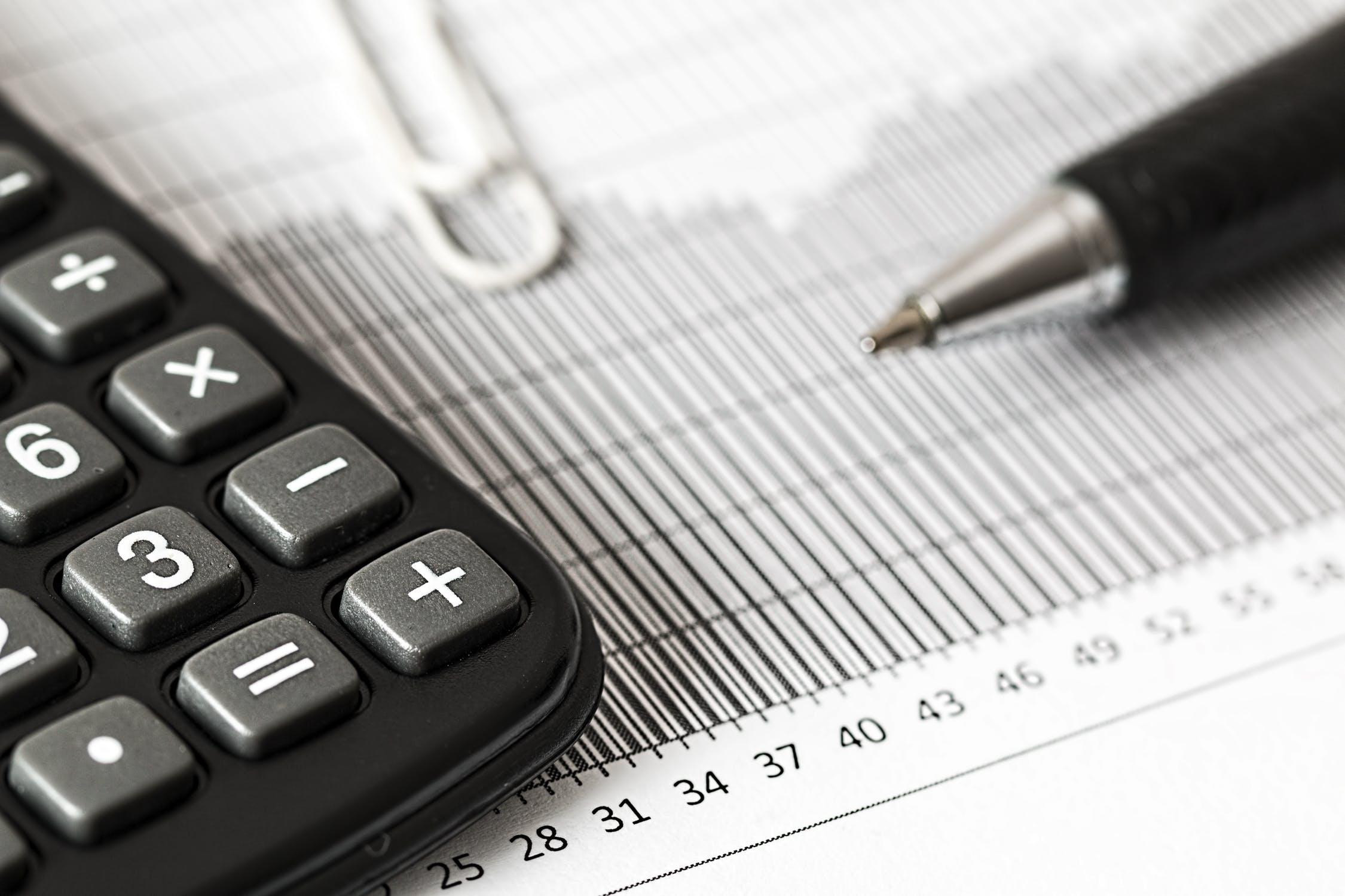 财政部2021年立法工作安排