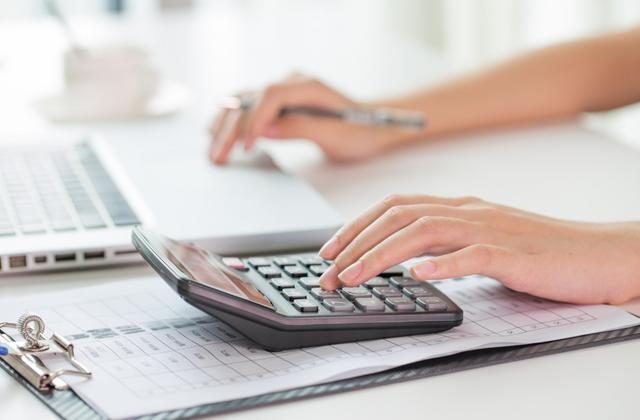 车辆购置税网上申报缴纳系统的申报流程