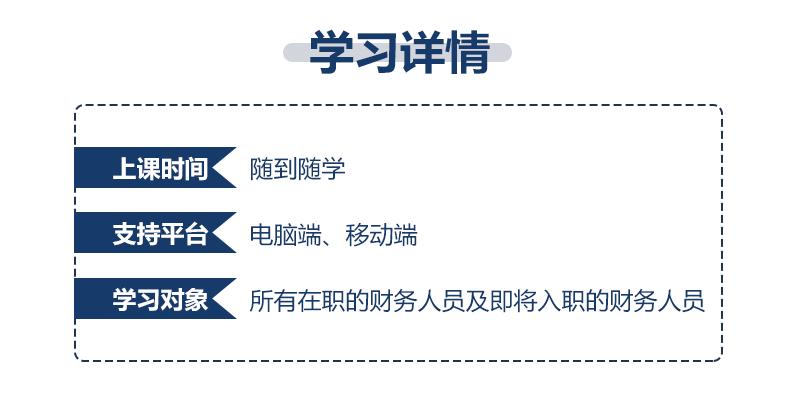 金蝶财务软件详情页_04.png