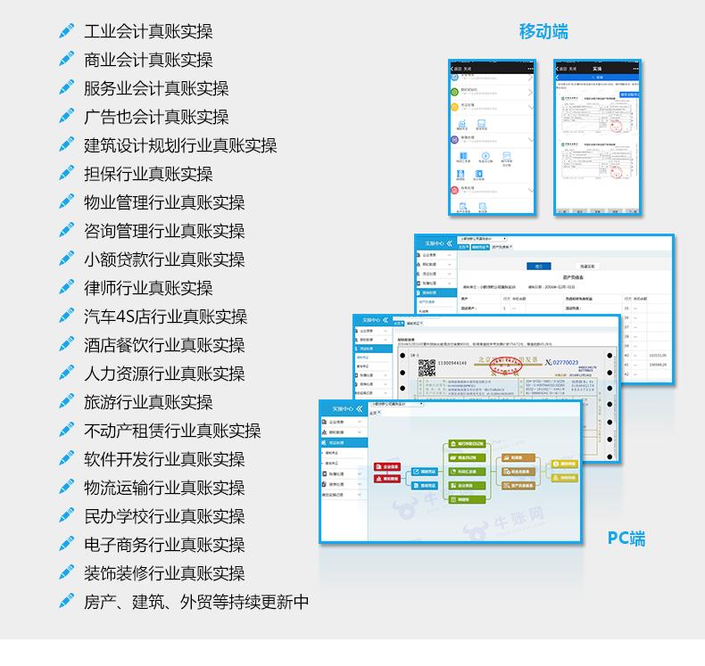 产品页_06.png