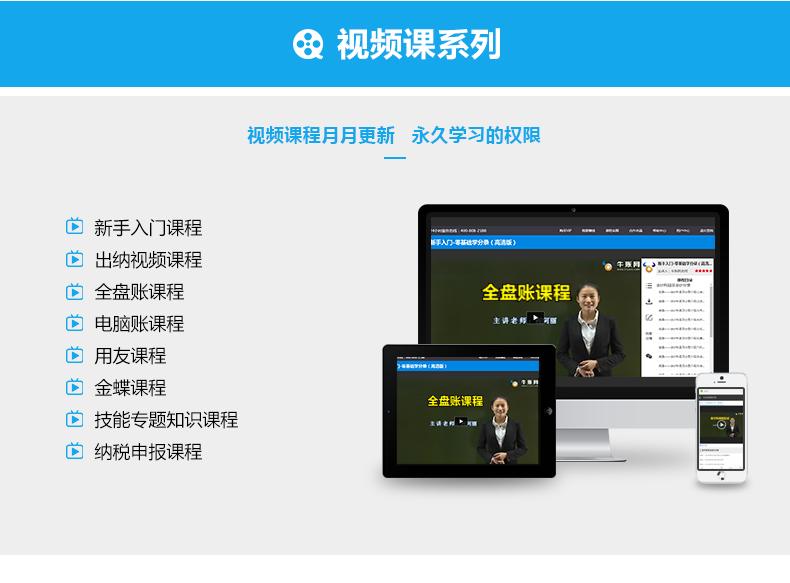 经典VIP产品介绍切图_03.png