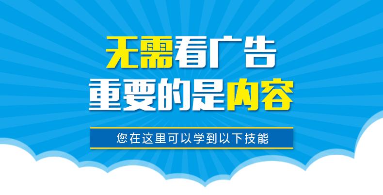经典VIP产品介绍切图_01.png