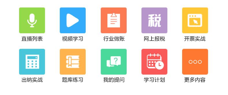 经典VIP产品介绍切图_02.png