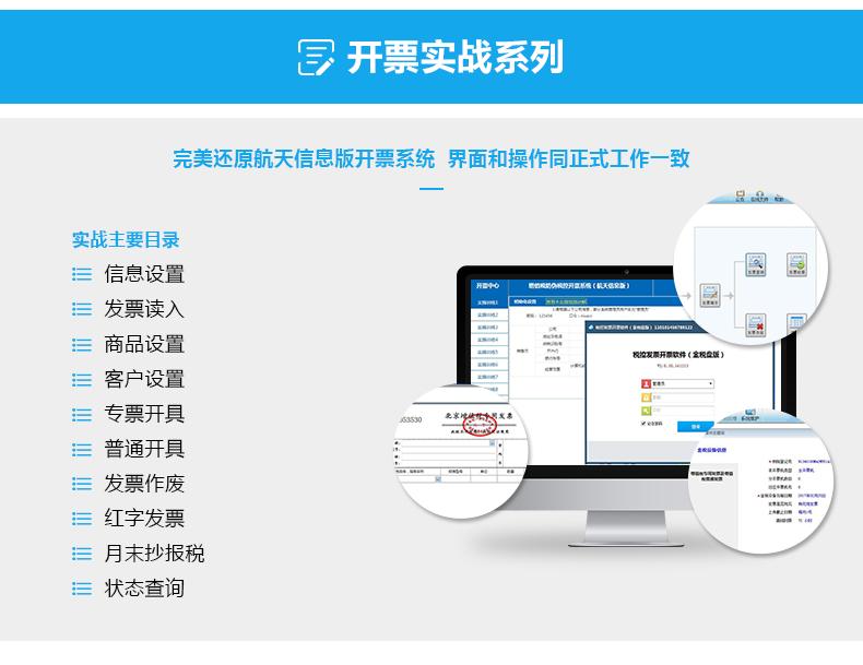 经典VIP产品介绍切图_06.png