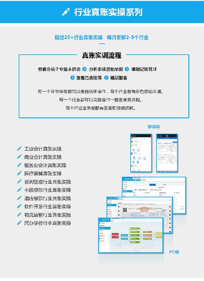 经典VIP产品介绍切图_04.png