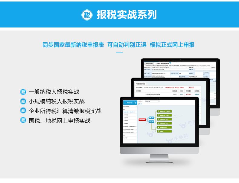 经典VIP产品介绍切图_05.png
