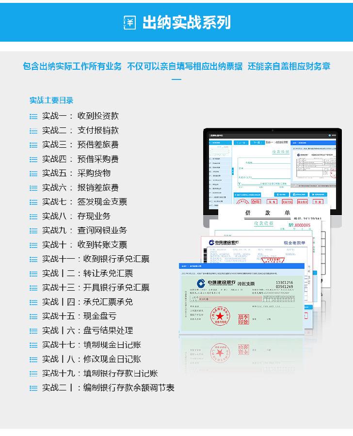 经典VIP产品介绍切图_07.png