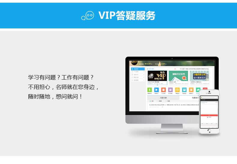 经典VIP产品介绍切图_09.png