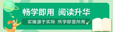 资讯中心-行业实操广告(280*85)