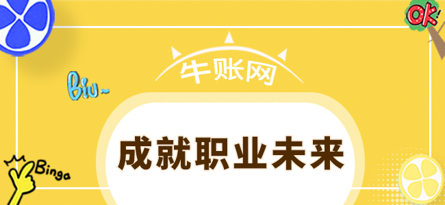 契税法2021年9月1号对房地产影响-契税法的意义
