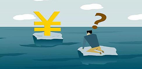 代垫费用增值税怎么写会计分录?