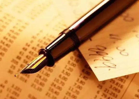 应交消费税、营业税、城建税、所得税、土地增值税等账务处理