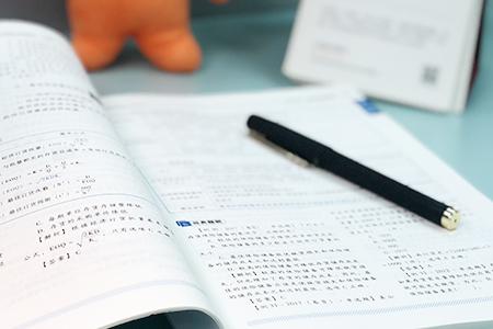 2019年北京税务师考试补报名常见问题及补报名流程