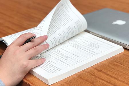 2019年度全国税务师职业资格考试补报名公告